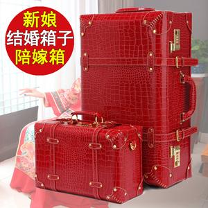 红色行李箱结婚箱子陪嫁箱皮箱新娘嫁妆婚礼拉杆箱女复古婚庆旅行