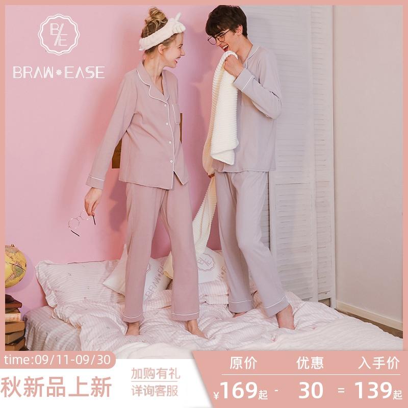情侣睡衣女春秋款纯棉长袖套装两件套男士夏季家居服女士秋冬薄款