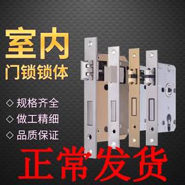门锁锁体室内卧室房间门家用木门通用型老式执手锁舌锁芯锁具配件图片