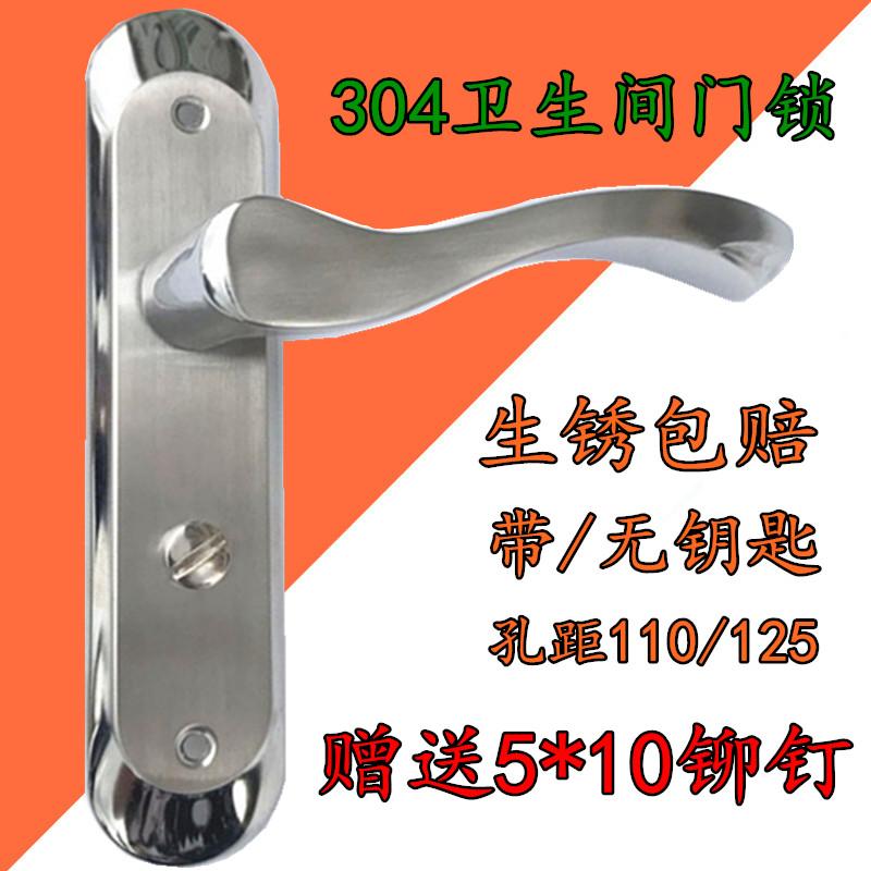 Ванная комната дверь запирать без ключ универсальный алюминий Сплав / туалет / туалет / ручка для ванной из нержавеющей стали дверь запирать