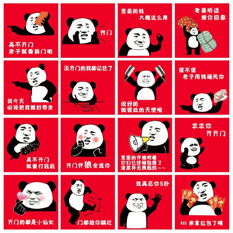 Конверты для Китайского нового года Артикул 602121457555