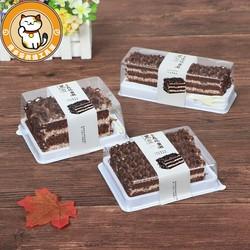黑森林蛋糕包装盒烘焙西点盒子慕斯盒巧克力切块千层蛋糕打包盒