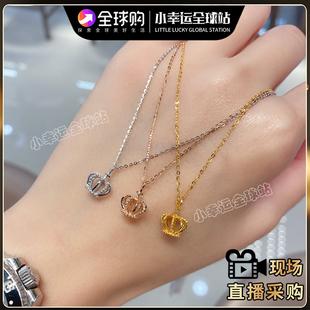 香港六福珠宝 专柜直播18k750黄金皇冠项链 玫瑰金女王一体套链