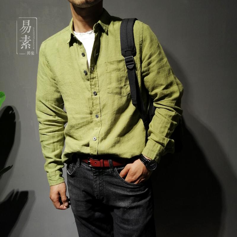 纯亚麻宽松版纯色果绿色深灰色简约百搭长袖衬衫男