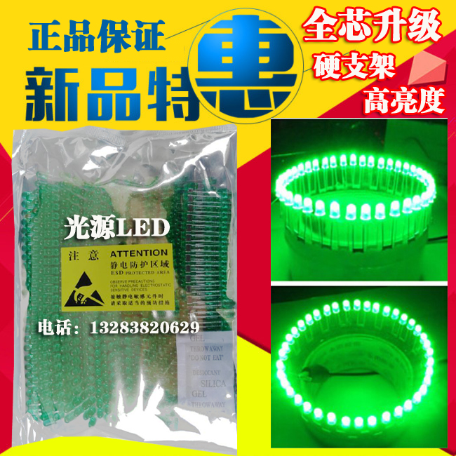 Advertising LED electronic light box lamp bead accessories material high brightness diode green light bulb 5mm conjoined lamp bead