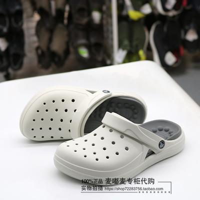 Crocs洞洞鞋女鞋男鞋卡骆驰凉鞋厚底老爹鞋沙滩鞋凉拖鞋夏205852