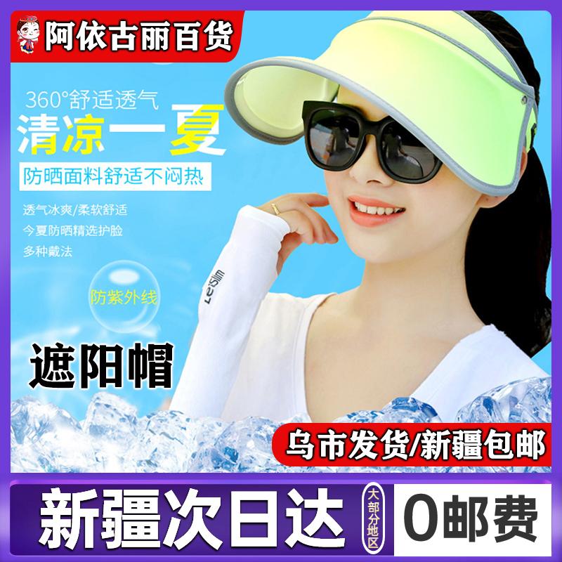夏季秋季防晒宽檐遮阳帽清爽透气防紫外线可调节亲子儿童情侣通用