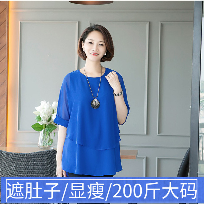 Western style mother summer clothes cover belly middle aged womens Chiffon T-shirt extra large short sleeve T-shirt 40-50 years old