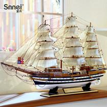 意大利韦斯普奇号帆船模型 大型仿真摆件实木质船工艺船送国旗