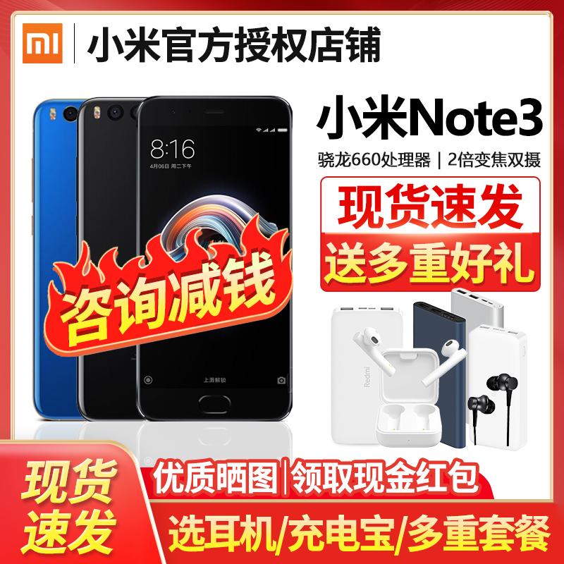中國代購 中國批發-ibuy99 ������note3 全新小米note3手机Xiaomi/小米 小米NOTE 3全网通4G骁龙660处理器小米Note3…