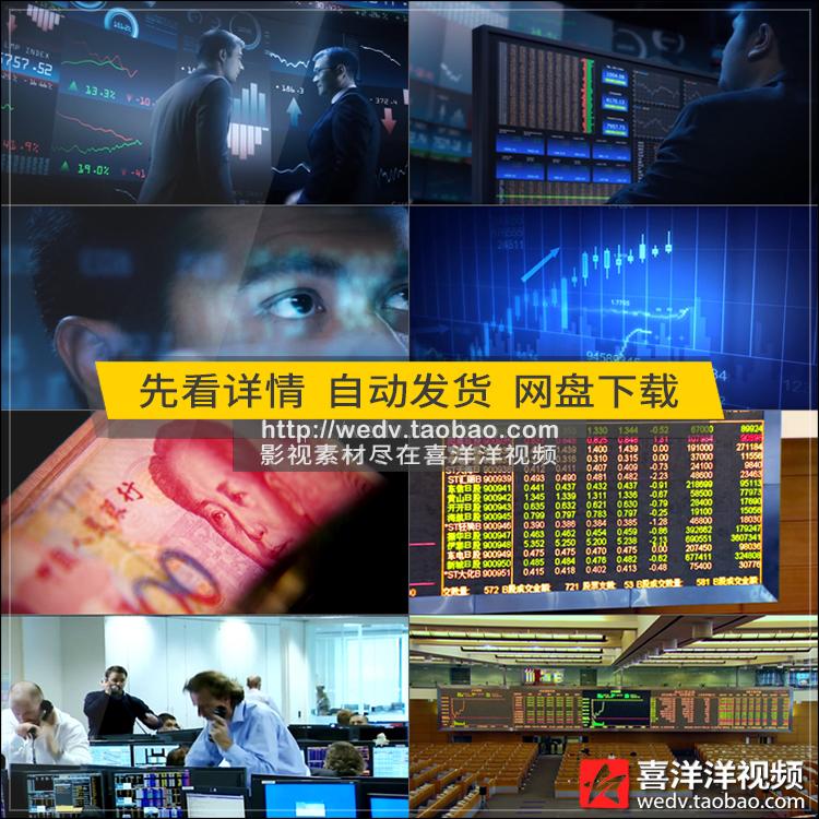 D016股票买卖证券交易所走势图跳动数字钞票股市崩盘暴跌视频素材