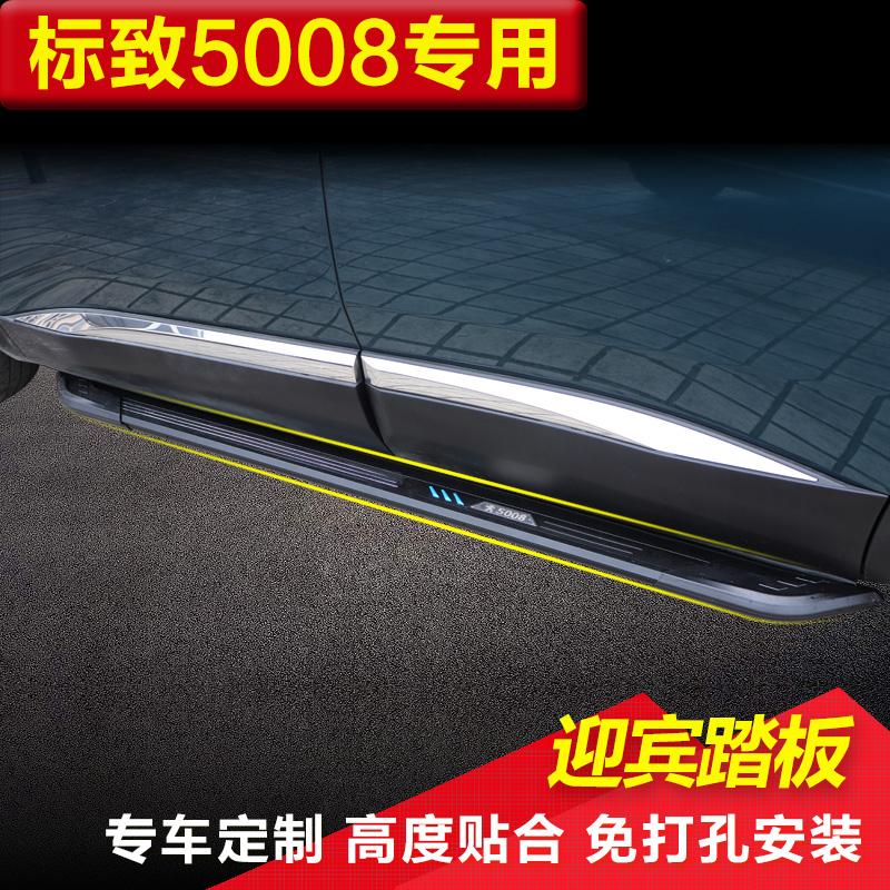 标致5008侧踏板脚踏板改装2018款东风标志4008免打孔专用迎宾踏板
