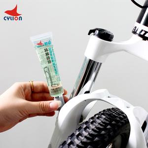 赛领自行车润滑剂山地车避震前叉特种硅油保养润滑油单车骑行用品