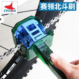 赛领自行车洗链器山地车链条刷清洗保养养护工具单车配件骑行装备图片