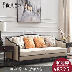 优梵艺术Carpa美式现代客厅实木脚皮艺沙发组合真皮棉麻布艺拆洗