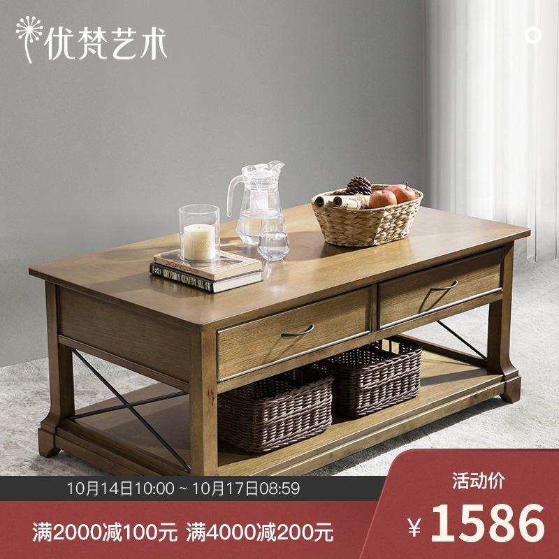 优梵艺术Taylor美式复古实木脚沙发茶几简约长方形客厅小桌小户型