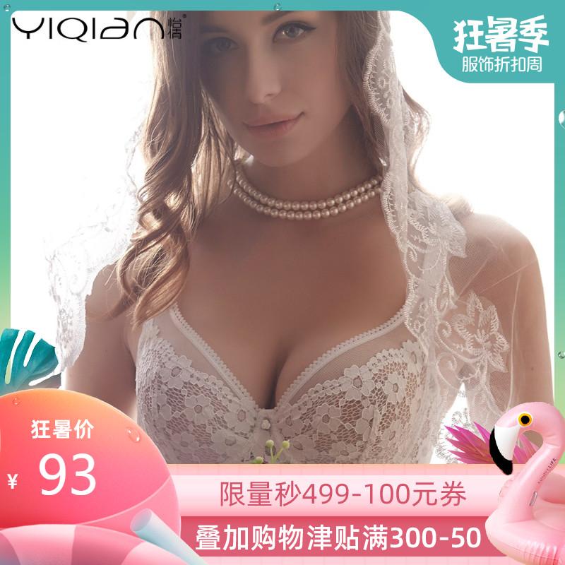 怡倩大胸显小内衣女薄款 夏季性感蕾丝白色聚拢胸罩大码超薄文胸