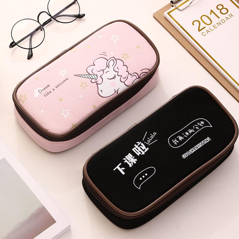 咔巴熊铅笔盒笔袋大容量多功能创意简约韩版男女初中小学生文具袋