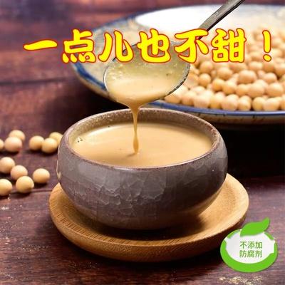 无糖豆浆粉送黑豆豆浆健身代餐豆奶粉糖尿人五谷早餐粗粮粉