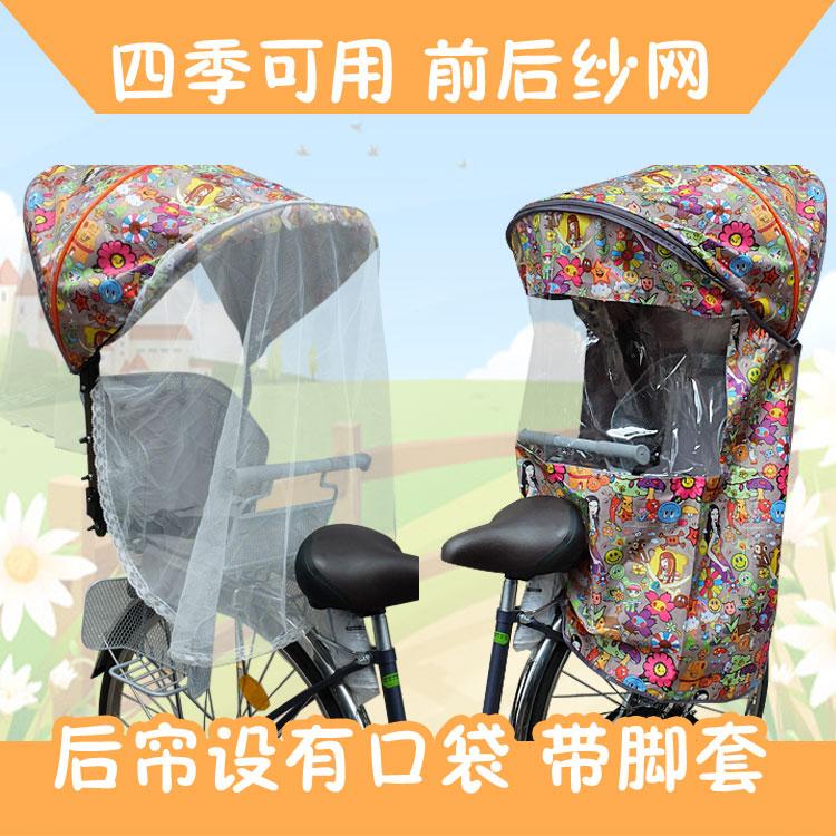 С доставкой привод ребенок сиденье постпозиция четыре сезона навес электромобиль сидеть стул хлопок тент пролить сын навес