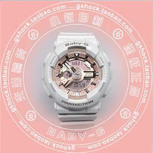 白玫瑰金110BA7A1110BA甜美女神防水电子表GBABY卡西欧CASIO