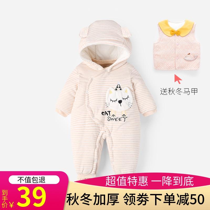 【买赠马甲】多功能可拆卸婴儿睡袋