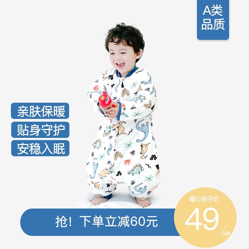 婴儿睡袋秋冬夹棉宝宝恒温分腿加厚睡衣新生儿拉链式多功能防踢被