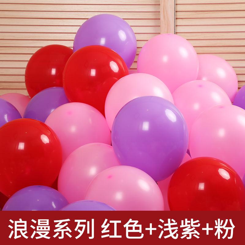 中國代購 中國批發-ibuy99 派对用品 气球结婚房庆生日派对网红儿童气球装饰创意布置用品马卡龙色