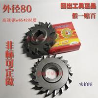 Ротор для торцевой фрезы Sunrise высокая Стальная сталь w6542 80x4-80x25 внутреннее отверстие 27 зубьев 16