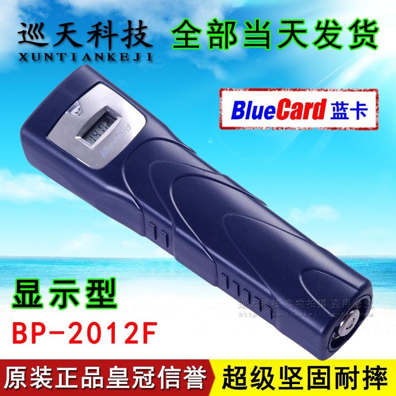 蓝卡BP-2012F巡更棒bluecard巡逻仪2002F巡检机打卡更点位器巡天