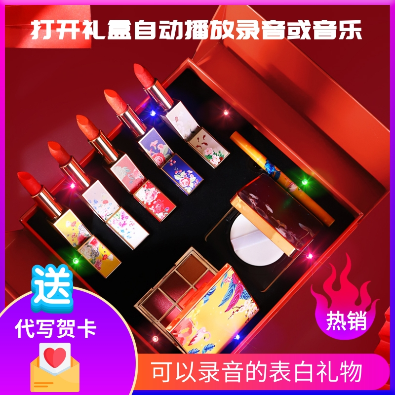 Birthday gift for girlfriend and wife China style palace museum retro carved multicolor lipstick set gift box