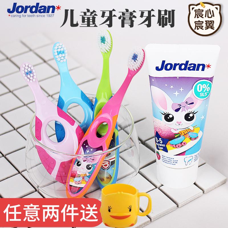 Зубная паста и щетки для детей Артикул 591282760713