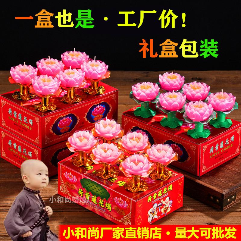 Масленные свечи Артикул 619379005060