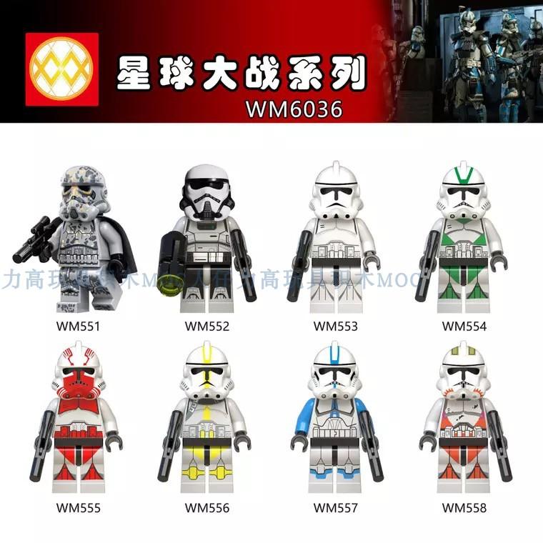第三方人仔WM6036星球大战系列克隆兵暴风兵克隆白兵拼装积木