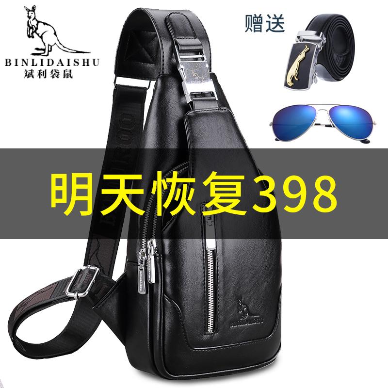 Женские сумки из кожи Артикул 580433121411