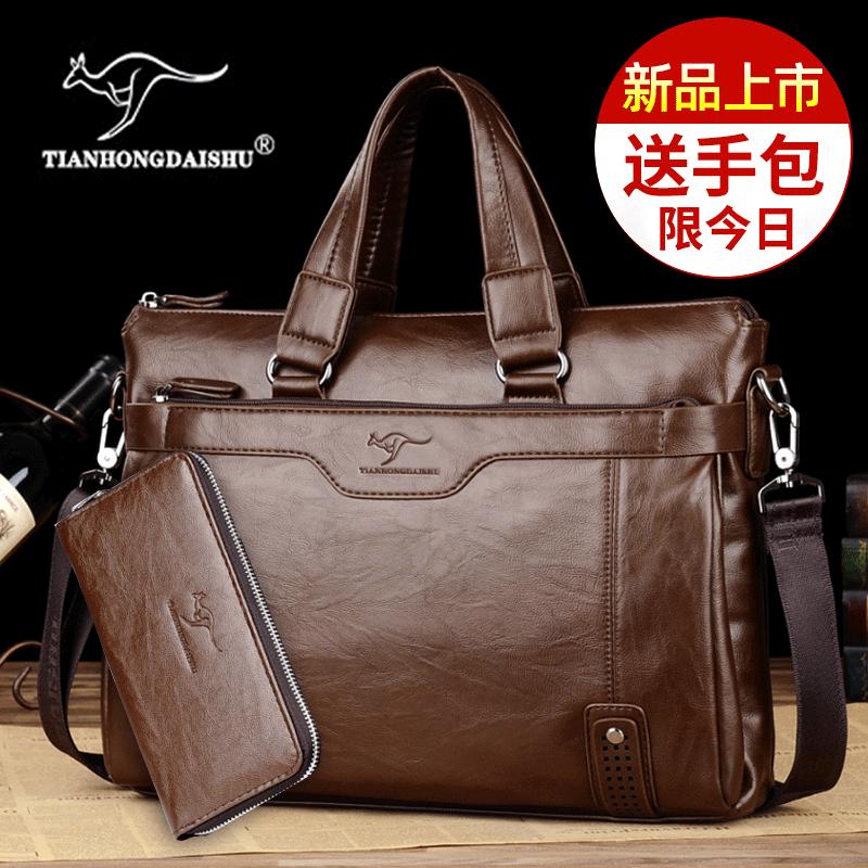 Кожаные сумки Артикул 565707120795