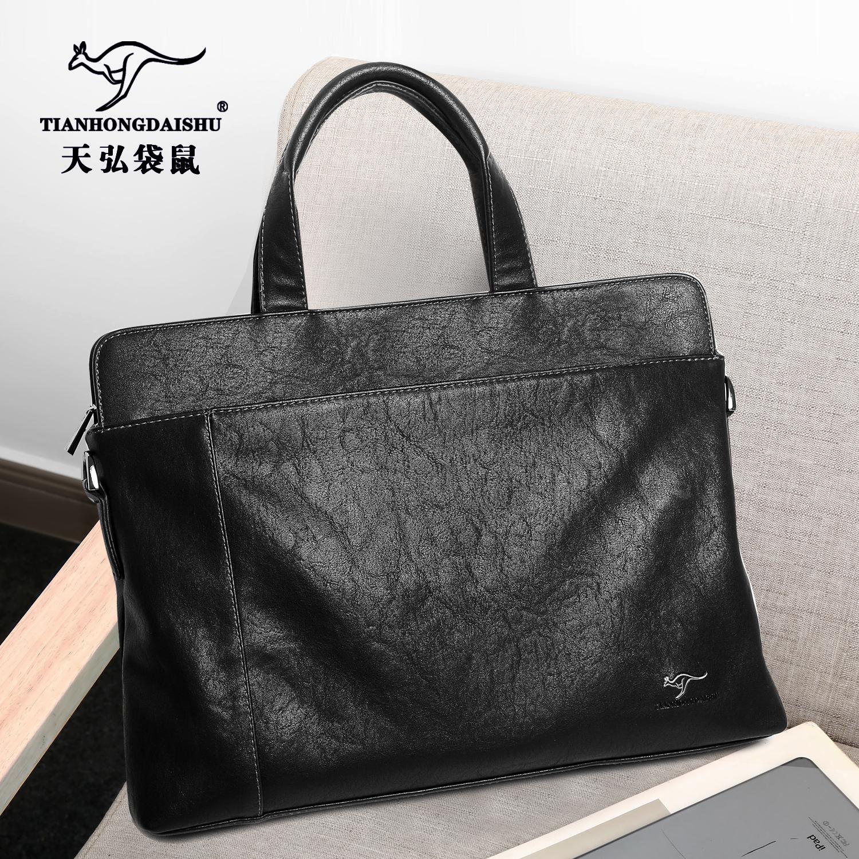 Кожаные сумки Артикул 594679815215