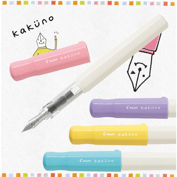 Япония PILOT таппер небольшой свежий милый улыбка улыбка KaKuno студент практика слово скорость запись F наконечник ручка