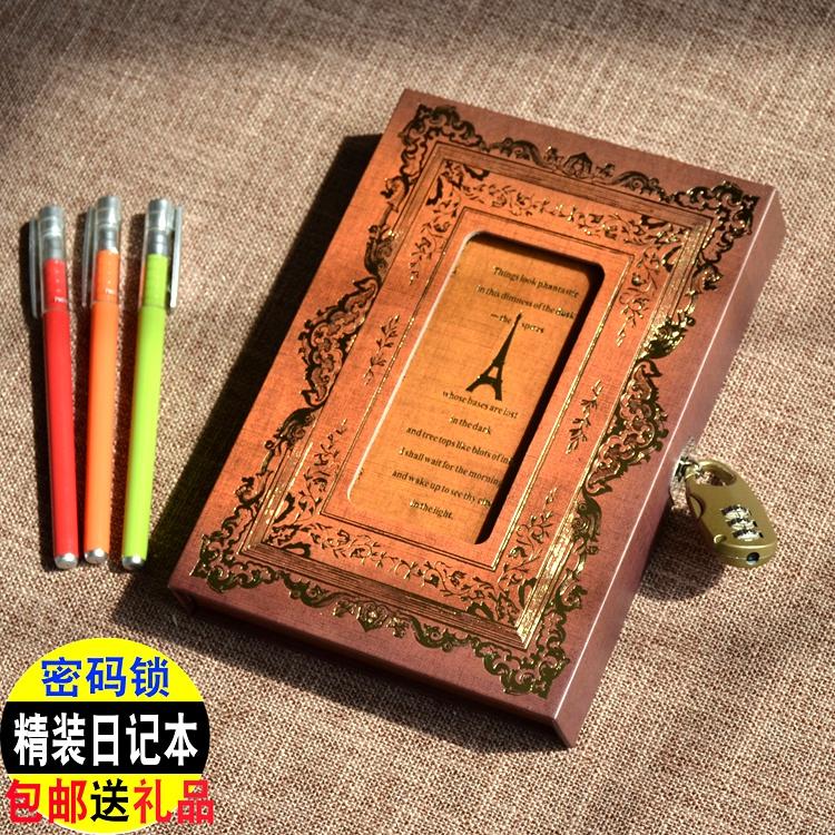 包邮精装纪念本复古带锁密码本记事本文具带锁日记本笔记本子礼物