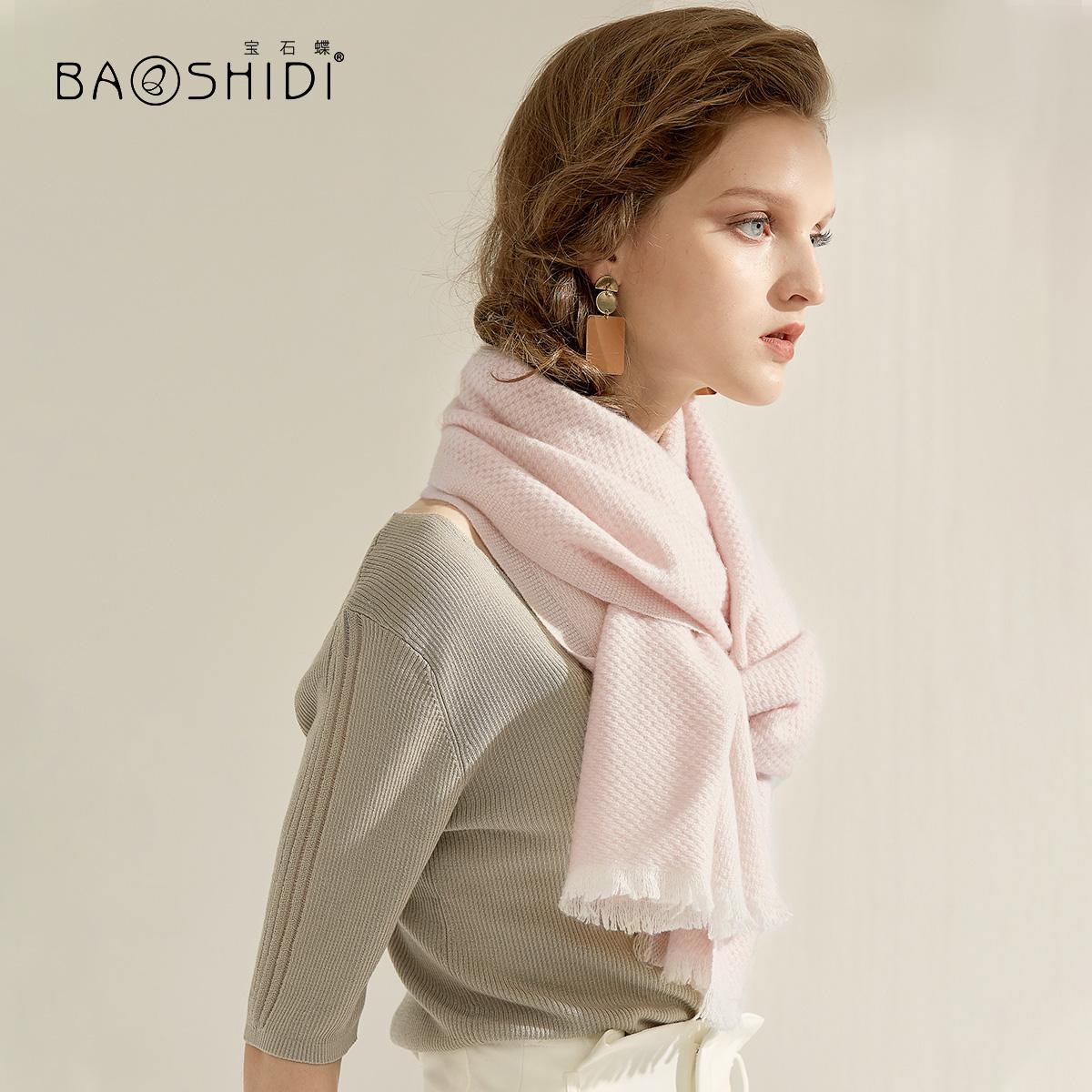 宝石蝶纯色羊绒围巾女士大披肩保暖长款秋冬季围脖礼品/一抹燃情