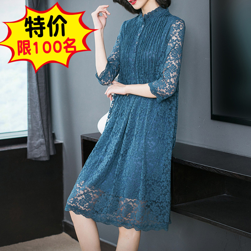 2019春夏胖遮肚显瘦阔太太高贵夫人有的蕾丝连衣裙常规高腰热销1件限时秒杀