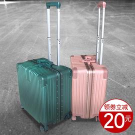 迷你行李箱轻便小型登机拉杆箱20女密码旅行箱子男18寸韩版小清新图片