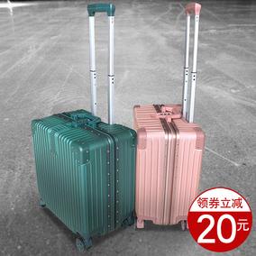 迷你行李箱轻便小型登机拉杆箱20女密码旅行箱子男18寸韩版小清新