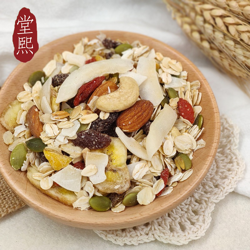 Tangxi baked nuts and cereals nuts roasted oatmeal dry eating fruit yogurt nutritious breakfast ready to eat 380g