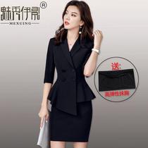 职业装气质女神范套裙2021夏季新款时尚高端名媛西装套装女工作服