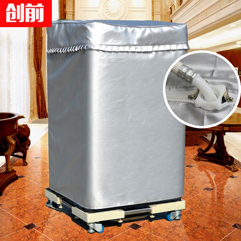 海尔松下LG三洋美的三星小天鹅洗衣机罩防水防晒全自动波轮上开盖