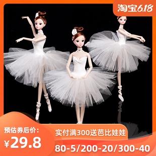 仙仙芭比娃娃芭蕾舞蹈换装洋娃娃舞蹈女孩玩具生日礼物礼品