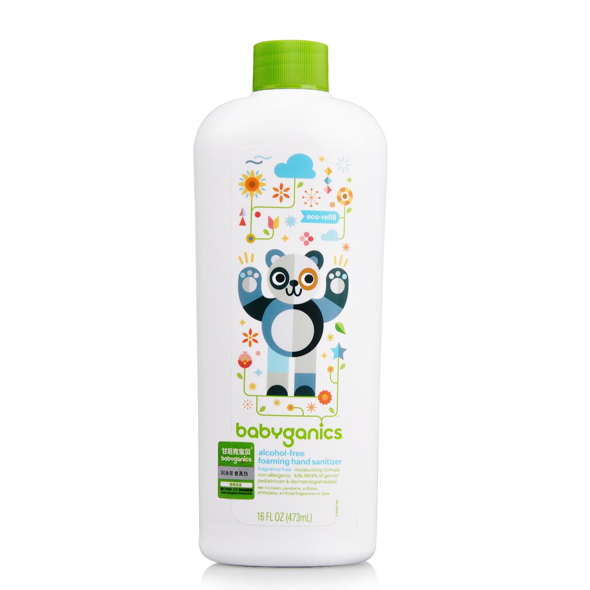 美國BabyGanics甘尼克寶貝寶寶天然泡沫免洗洗手液補充裝