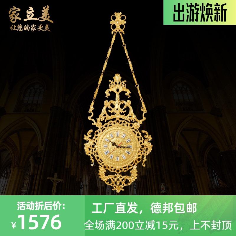 手工时钟自制铜挂表美式意式客厅墙上钟表简美ins风纯铜金色挂钟