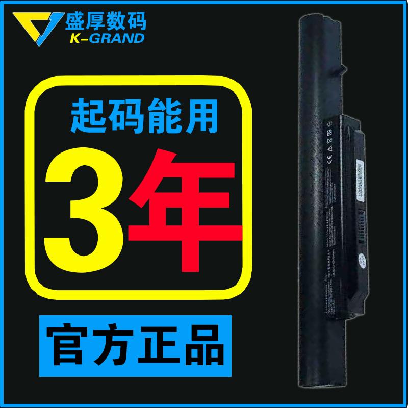 神舟战神k670e squ-1002笔记本电池